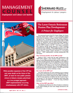 The Latest Ontario Retirement Pension Plan Developments